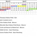 Fall 2011 Fashion Week Calendar – Russia and Ukraine