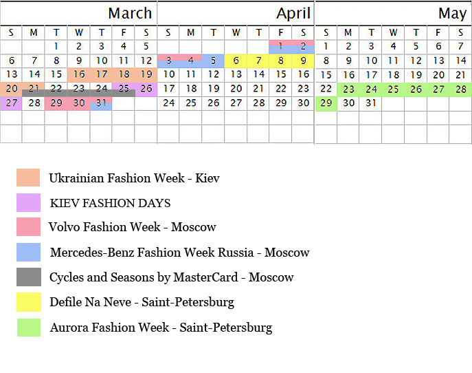 Fall 2011 Fashion Week Calendar   Russia and Ukraine