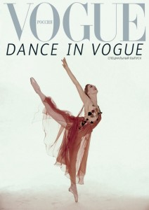 DANCE IN VOGUE