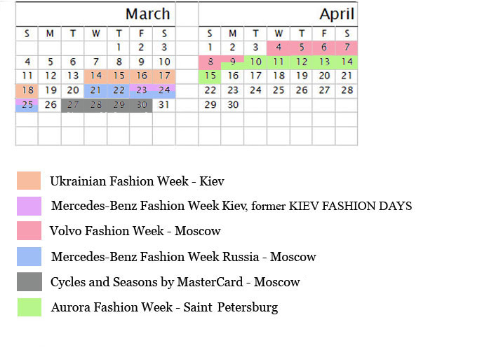 Fall 2012 Fashion Week Calendar   Russia and Ukraine