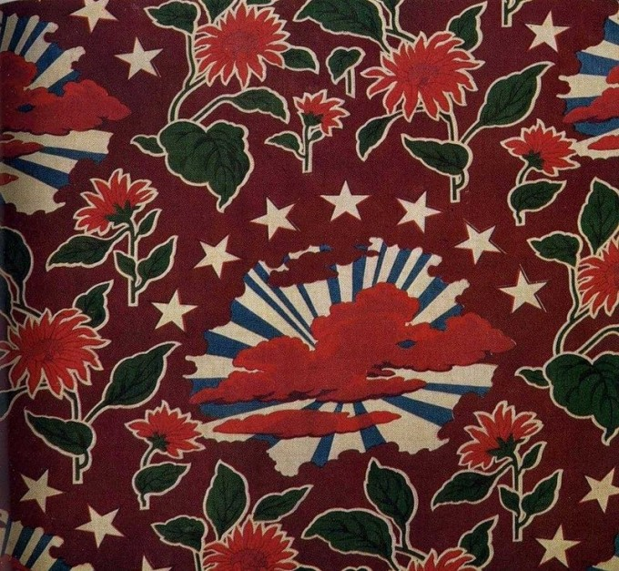 Soviet Textiles: Wearable Propaganda
