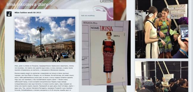 10 Fashion Blogs to Follow on Tumblr