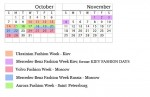 Spring 2013 Fashion Week Calendar – Russia and Ukraine