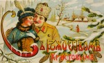Vintage Russian Postcards