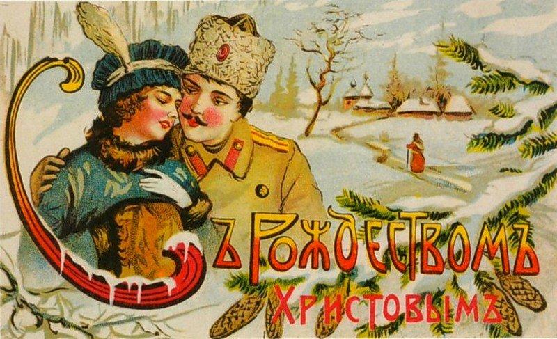 Скачать открытки с поздравлениями с годовщиной свадьбы