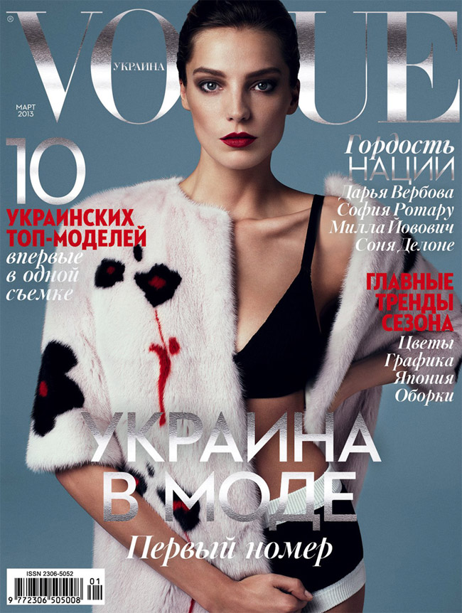 Vogue Launches in Ukraine