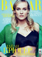 May 2013 Magazine Covers Roundup – Natasha Poly, J Law, Carrey Mulligan
