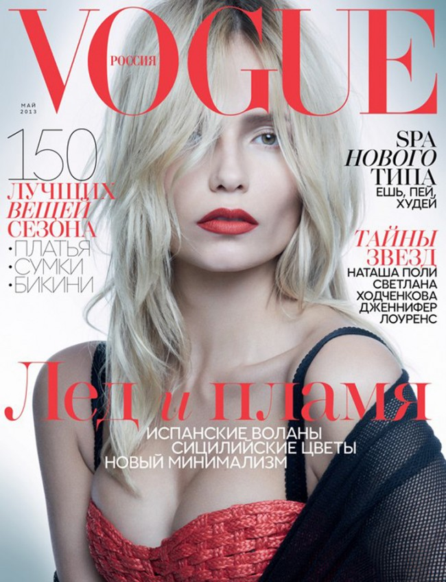May 2013 Magazine Covers Roundup   Natasha Poly, J Law, Carrey Mulligan