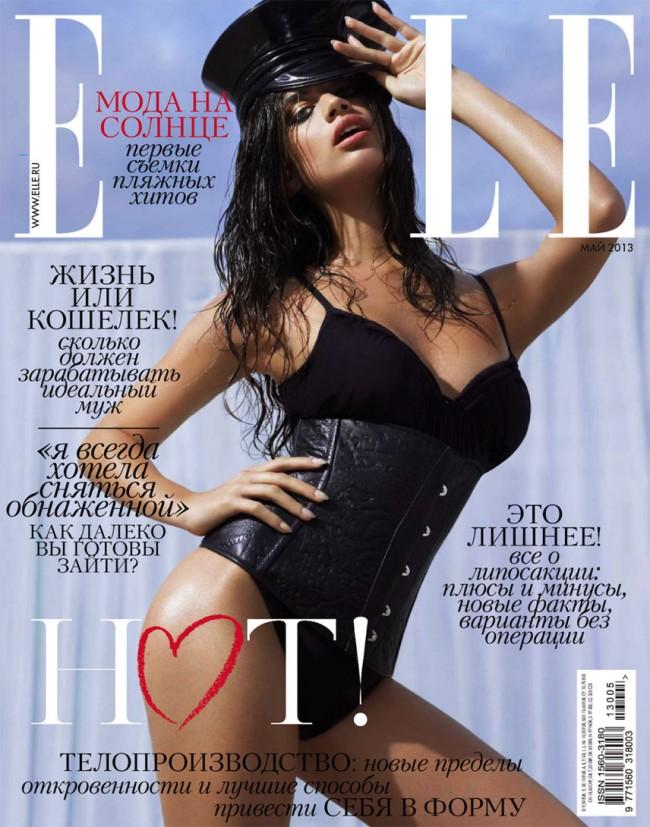 May 2013 Magazine Covers Roundup   Natasha Poly, J Law, Carrey Mulligan