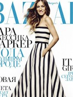 June 2013 Magazine Covers Roundup – Karolina Kurkova, Dasha Zhukova, SJP