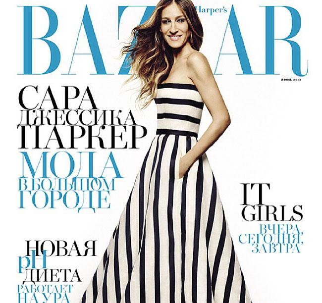 June 2013 Magazine Covers Roundup   Karolina Kurkova, Dasha Zhukova, SJP