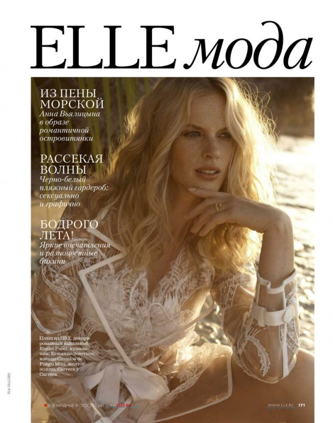 Elle Russia June 2013: All About Anne