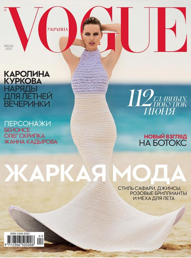 June 2013 Magazine Covers Roundup   Karolina Kurkova, Dasha Zhukova, SJP