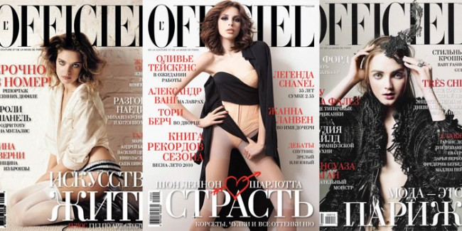 LOfficiel Russia Will Be Back