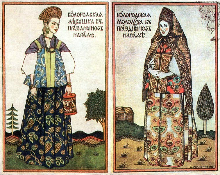 The Russian Fashion Blog A Brief History Of The Sarafan